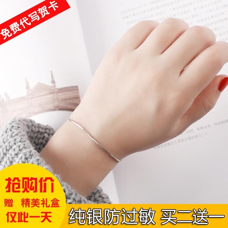 简约气质甜美清新学生闺蜜生日礼物韩版s925纯银多层蛇骨细手链女