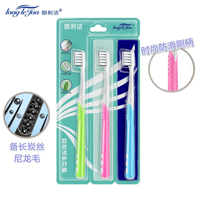 【 рысь супермаркеты 】 яркий прибыль чистый зубная щетка двойной эффект чистый защищать оборудование долго уголь провод в волосы для взрослых три установки домой