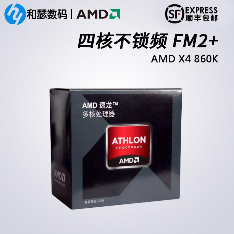 AMD скорость дракон II X4 860K FM2+ четырехъядерный процессор оригинальная упаковка расфасованные электрический мозг C кожзаменитель превышать 760k поддерживать A88