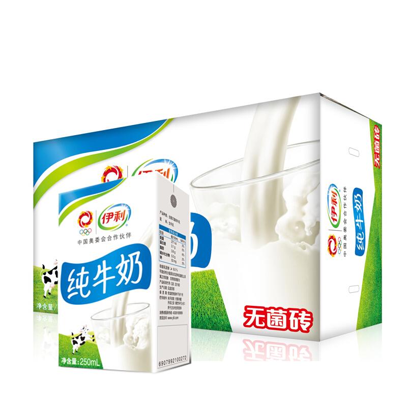 伊利 純牛奶250ml^~16 盒裝整箱正品新貨包郵 打折早餐無菌磚枕