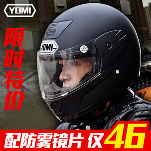Motorcycle helmet electric car helmet men and women full cover type helmet anti fog helmet full winter seasons rain and warm