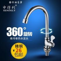 740不锈钢洗菜盆台上台下盆洗碗池套餐304韩国巨杉水槽单槽大厨房
