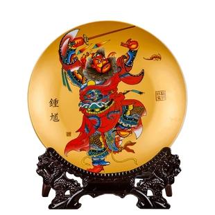 天师钟馗摆件景德镇陶瓷器客厅瓷盘