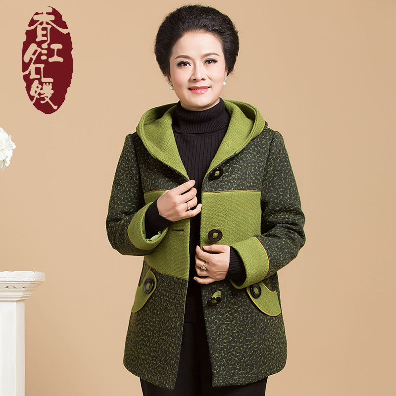 奶奶装毛呢中老年女装外套中年妈妈装服饰冬装长袖大码羊毛呢外套