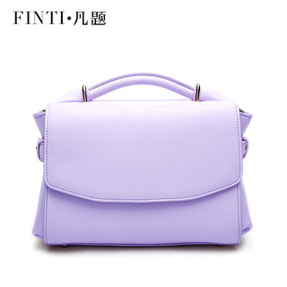 Title leather women bag in summer 2015 tidal one-shoulder diagonal squares with the bag of sweet dating small fields breathe sweet simplicity