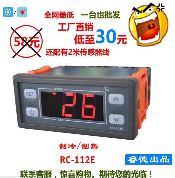 Специальные предложения в складе холодильник термостат морской аквариум температуры с цифровым дисплей термостат контроля температуры RC-112Э