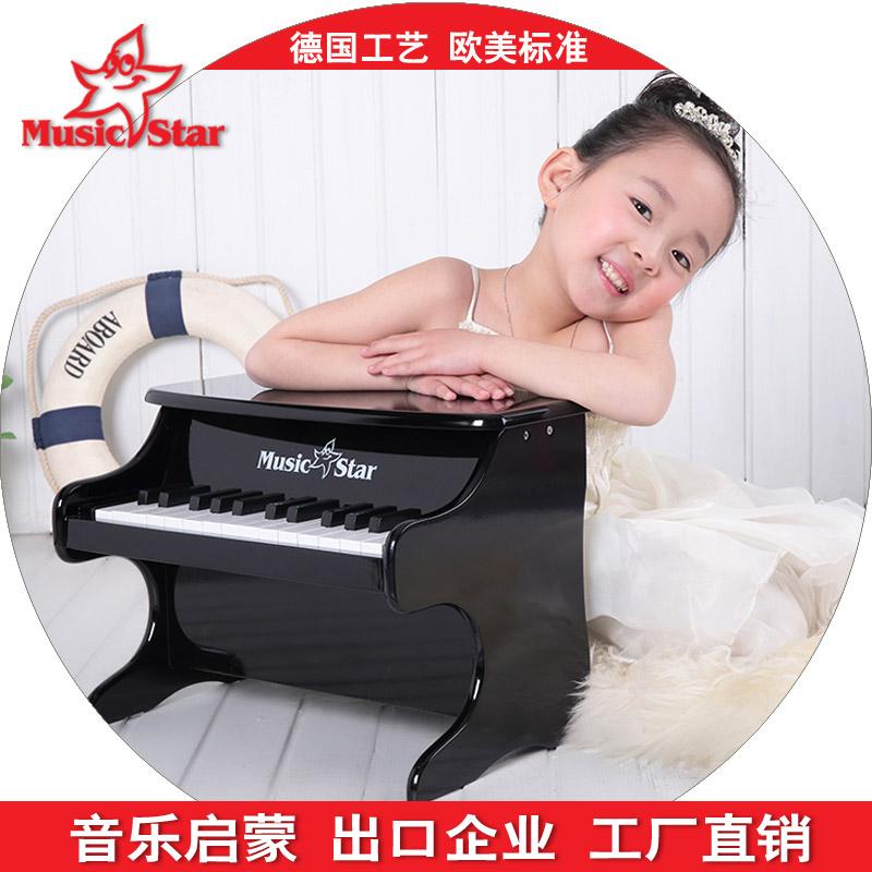 音乐之星儿童玩具钢琴木质25键小钢琴启蒙早教益智乐器可弹奏礼物