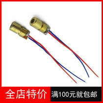 9MM Cross laser head red Laser tube laser diode semiconductor laser tube