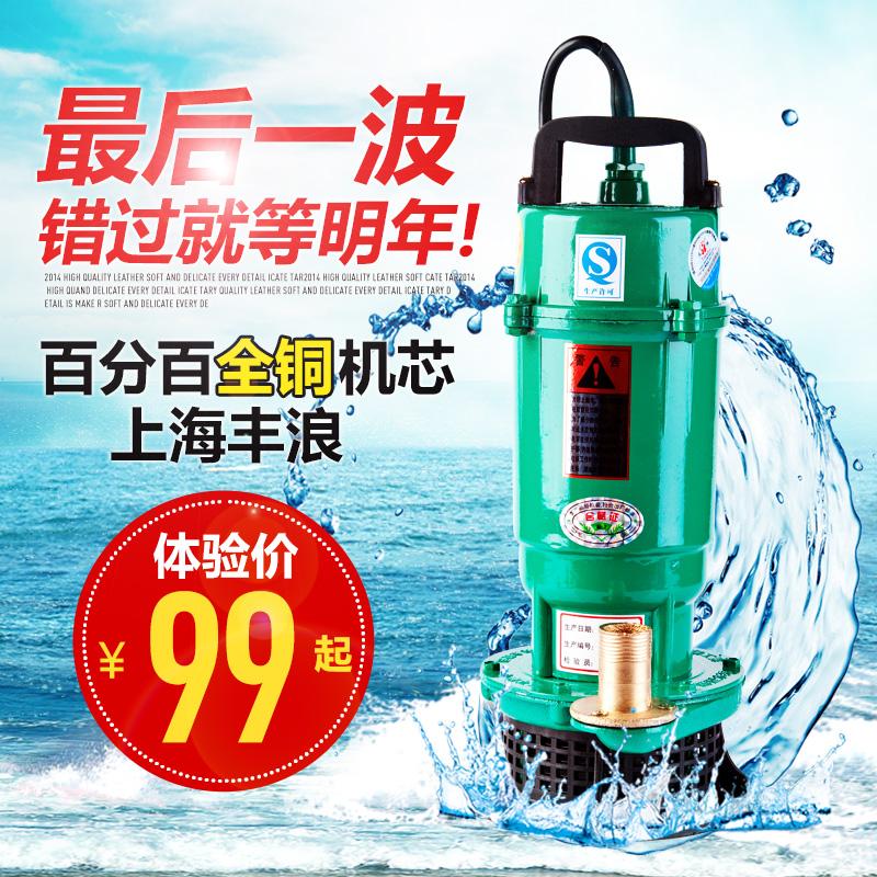 370W750W家用潜水泵抽水抽水机小型潜水泵农用水泵一寸井水河水