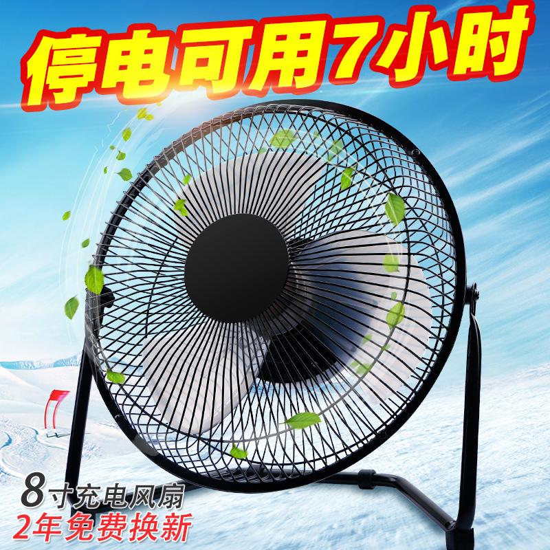 Вентилятор мини кровать комната с несколькими кроватями перезаряжаемые usb аккумулятор немой 8 дюймовый 6 станции стиль студент буря сила вентилятор