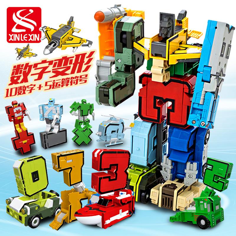 数字变形玩具金刚合体益智机器人男孩全套儿童正礼物字母恐龙战队
