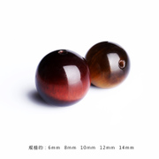 Tiger eye stone wood Shi Sanzhu huanghu eye stone Tigers eye match bead red Tiger''s eye bead accessories