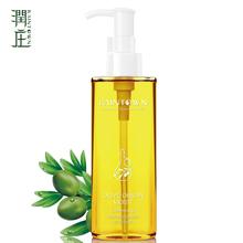 润庄raintown橄榄卸妆油120ml