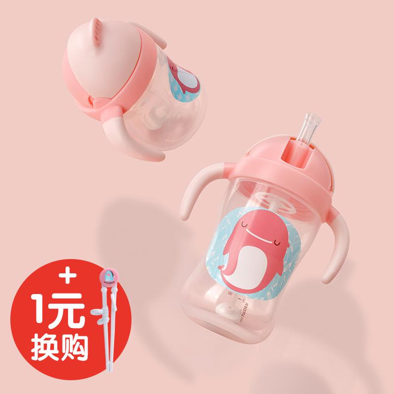 Престиж лунь император ваш детские чашки ребенок школа напиток чашка ребенок ребенок пейте много воды чашка младенец герметичный стойкость к осыпанию питьевой чашка