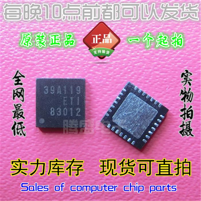 Абсолютно оригинальные MB39A116 MB39A132 MB39A119 новый 2.5 продано