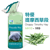 Mr. Hay Timothy Grass Section 1KG Rabbit dragon cat guinea pig grass hay rabbit feed Grass MH10
