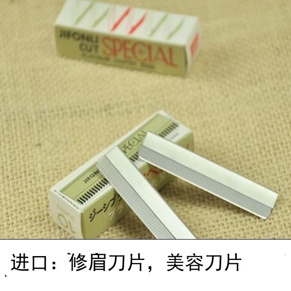 Япония составить инструмент подправлять брови нож лист перо брить брови бровь царапина чернослив подмышка волосы лезвие 10 пакет нержавеющей стали