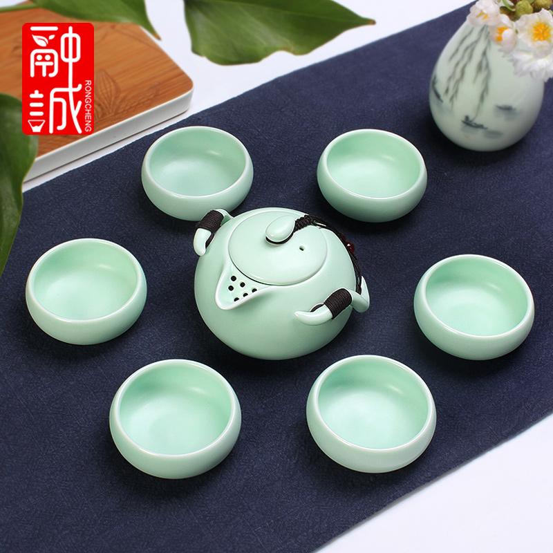 融誠 定窯啞光功夫茶具陶瓷家用茶具套裝 整套茶杯茶壺泡茶壺