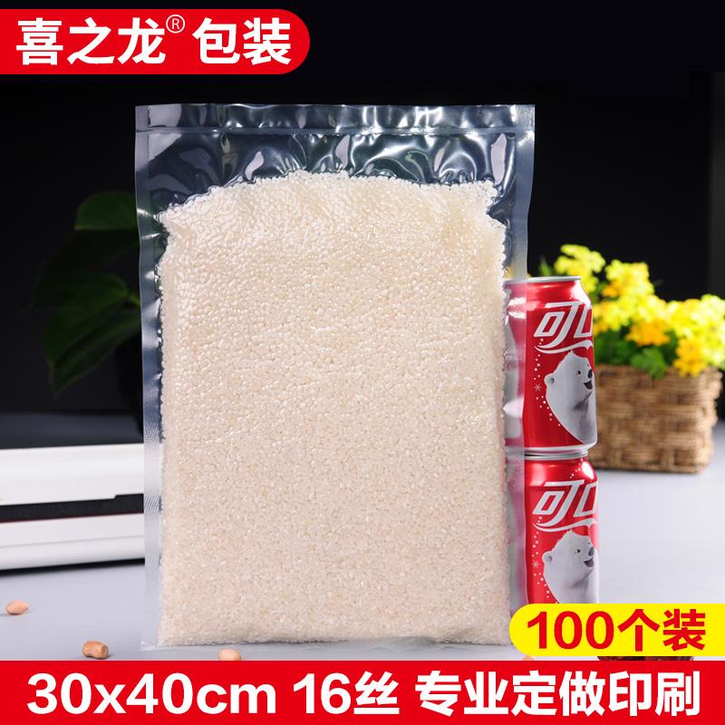 Прозрачный вакуум звезда упаковка мешок 30*40cm16 провод еда вакуум мешок пластиковый мешок привлечь газ мешок пластик мешок оптовая торговля
