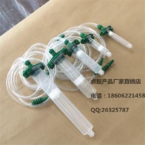 點膠針筒3/5/10/30/55CC 點膠機配件 滴膠點膠針筒連接器 適配器