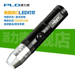 Germany to send forces genuine strong light rechargeable flashlight special jade emerald gem identification photograph led flashlight