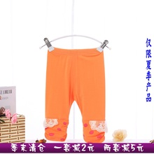 Qi xi chun xia, 1-3 years foreign trade cotton female children 7 minutes of pants baby lace leggings bamboo fiber children's clothes