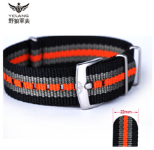 Wolf strap Wolves military watches V2 nylon strap Hong Kong made high-end boutique