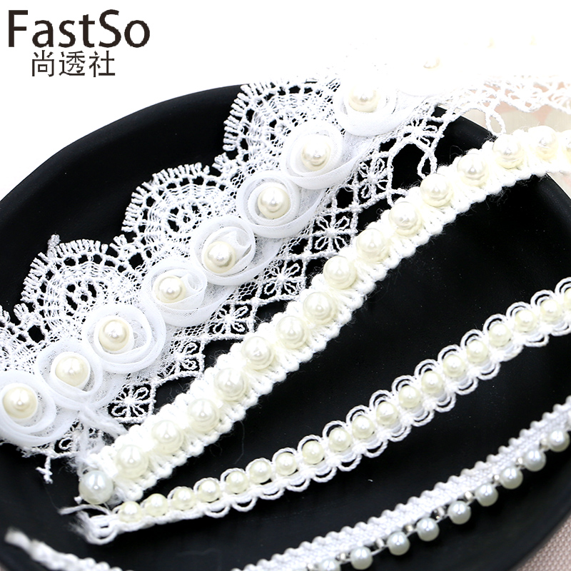 Nail-pearl lace accessories white pearl lace skirt with wedding dress DIY decorative apparel accessories