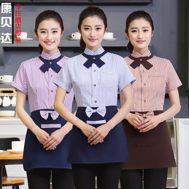 Отели служба член работа одежда летний костюм короткий рукав рубашка кофе еда напиток чистый кофе может место западный магазин блюдо менеджер
