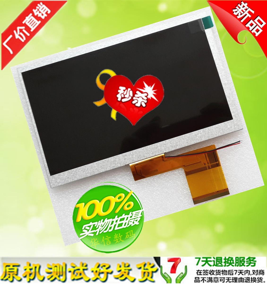 7-дюймовый 60p LJD700B001A-FPC-1.1 кабель, оригинальный экран ЖК-дисплей