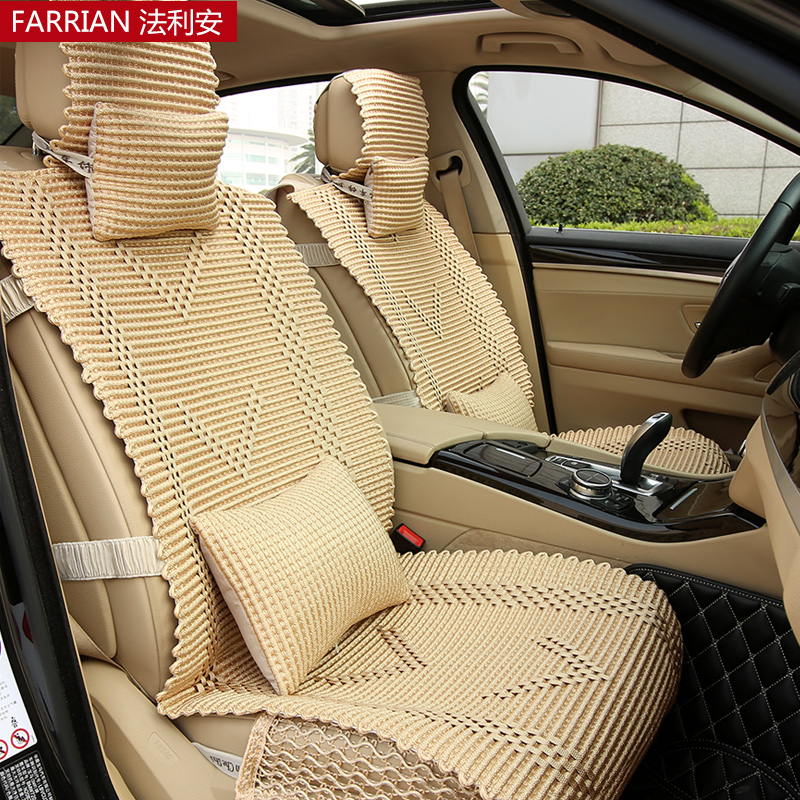 汽車坐墊 汽車座墊四季 涼墊冰絲坐墊手編級車墊全包圍