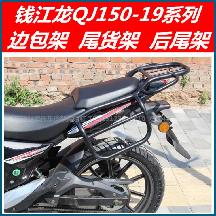 ???? ??QJ150-19A/QJ150-19C ?????  ??? ????