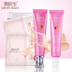美肤宝自然白bb霜 美白保湿隔离BB霜裸妆透润/透白型40ML
