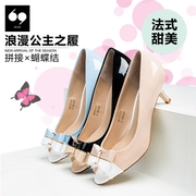 IIXVIIX 2015 new shallow fish mouth high heels bow color mosaic sweeter woman shoe SN51110109