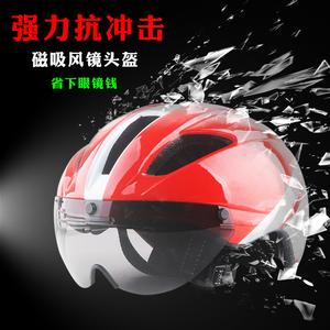 電動自行車頭盔山地電瓶車騎行安全帽眼鏡風鏡頭盔防風鏡盔男女