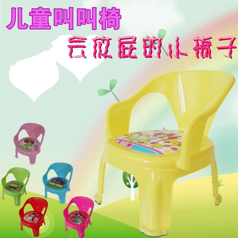 �和�叫叫椅 �����l�小椅子 小孩子坐凳座椅 幼��@小凳子靠背椅