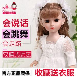 安娜公主会说话的娃娃智能对话 仿真走路跳舞洋娃娃儿童玩具女孩