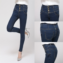 NZK thin section double-breasted women's high waist jeans autumn summer student big yards of elastic thin foot pencil pants
