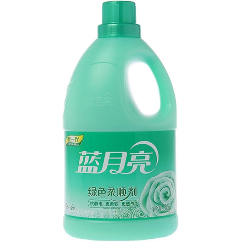 【 рысь супермаркеты 】 голубая луна яркий гибкий подготовка нефрит вереск орхидея зеленый мягкий подготовка 3kg/ в бутылках одежда медсестра