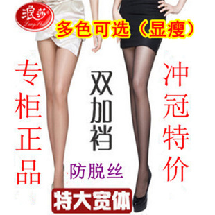 6 pairs of genuine Langsha stockings female summer thin double sided anti off hook wire upshift plus fertilizer XL pantyhose