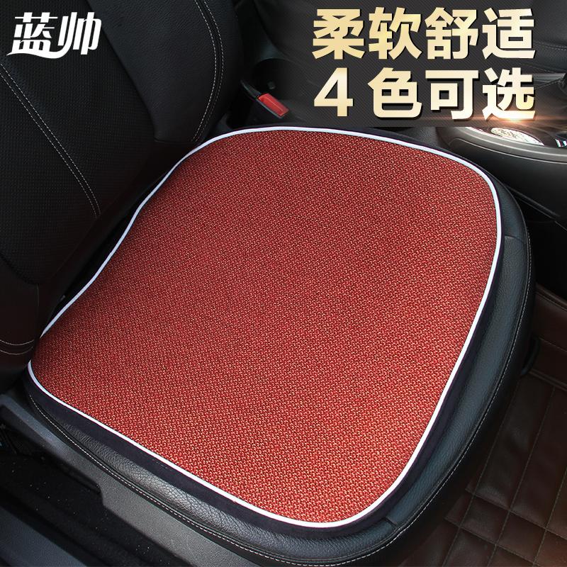 Синий управлять автомобиль подушка четыре сезона универсальный монолитный без спинки автомобиль подушка автомобиль подушка избежать обязательный автомобиль интерьер статьи