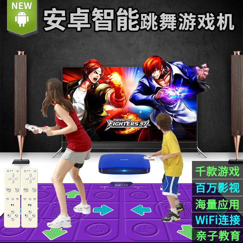 超级舞霸安卓双人跳舞毯电视电脑接口两用无线游戏机减肥瘦身家用