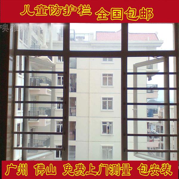 广州 佛山 包安装 窗户铝合金防护栏铝条 防盗窗儿童防护栏防护窗