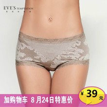 The temptation of eve jacquard shorts in the sexy waist belly in ms breathable antibacterial non-trace lace underwear pants