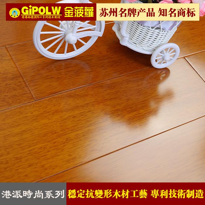 金菠萝品牌番龙眼平面港派PM18079纯实木地板厂家直销苏州名牌