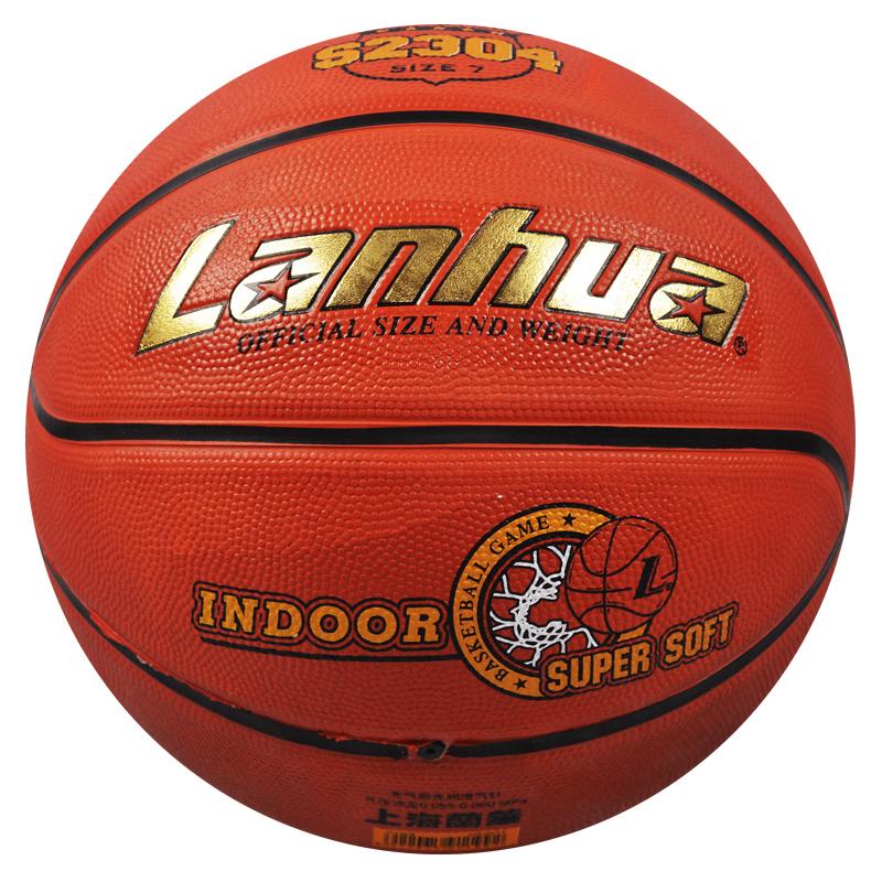 蘭華5號室外兒童籃球小學生7號水泥地橡膠球女子6號球幼兒園3號球