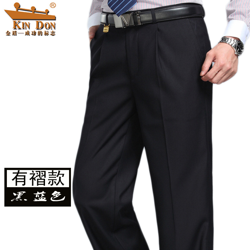 Spring and autumn formal suit trousers mens gold shield thin single pleat loose business formal suit no iron anti wrinkle anti theft comfortable pants