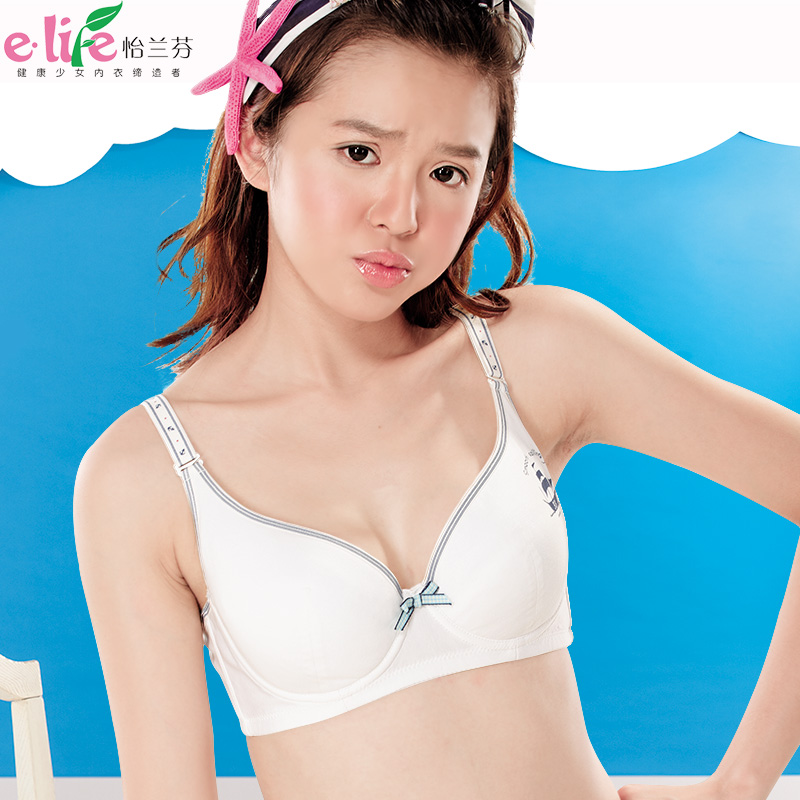 49b2cb14799 Yilan Fen girl student bra underwear thin section cotton lining and  development of small chest gather bra large size womenuvrstpporkl from  English ...