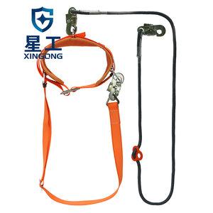 星工欧标电工安全带 电力安全绳 双保险围杆爬杆防坠落保险绳