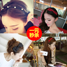 Hair South Korea set auger fine hair hoop pearl bow hair with hair conformity of diamond head hoop tire accessories wholesale women